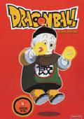 Comprar DRAGON BALL: VOL. 16 (CAPITULOS 91-96)