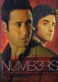 Comprar NUMB3RS: LA TERCERA TEMPORADA COMPLETA (DVD)