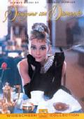 Comprar DESAYUNO CON DIAMANTES (DVD)