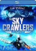 Comprar THE SKY CRAWLERS (COMBO BLU-RAY + DVD)