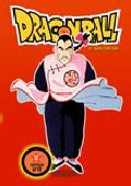 Comprar DRAGON BALL: VOL. 12 (CAPITULOS 67-72)