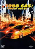 Comprar A TODO GAS: TOKYO RACE