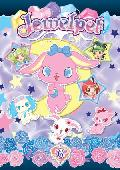 Comprar JEWELPET VOL. 6 (DVD)