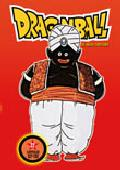Comprar DRAGON BALL: VOL. 22 (CAPITULOS 127-132)