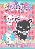 Comprar JEWELPET VOL. 7 (DVD)
