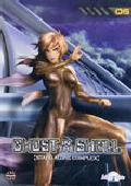 Comprar GHOST IN THE SHELL - STAND ALONE COMPLEX: VOLUMEN 6