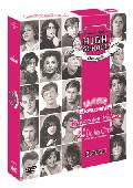 Comprar PACK JOHN HUGHES: HIGH SCHOOL ANUARIO
