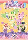 Comprar JEWELPET VOL. 8 (DVD)