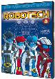 ROBOTECH: THE MACROSS SAGA. VOLUMEN 3