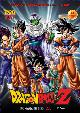 DRAGON BALL Z - LA SAGA DE BOO: 2� PARTE. DRAGON BOX 7 (DVD)