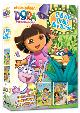 PACK DORA LA EXPLORADORA: SOMOS UN EQUIPO! + AVENTURAS ANIMALES