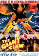 THE GIANT CLAW (LA GARRA GIGANTE): EDICION LIMITADA (VERSION ORIG