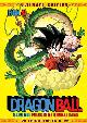 DRAGON BALL BOX 4 (DVD)