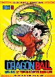 DRAGON BALL BOX 5 (DVD)