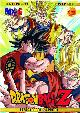 DRAGON BALL Z BOX 6 (DVD)