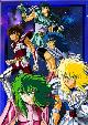 SAINT SEIYA BOX 2 (DVD)