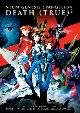 NEON GENESIS - EVANGELION DEATH (TRUE) 2 (DVD)