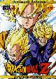 DRAGON BALL Z BOX 4 (DVD)