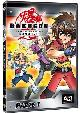 BAKUGAN: INVASORES DE GUNDALIA VOL. 1 (DVD)