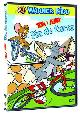 Tom Y Jerry Fin De Curso (DVD)