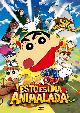 SHIN CHAN: ESTO ES UNA ANIMALADA! (DVD)