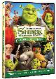 SHREK 4: FELICES PARA SIEMPRE (DVD)