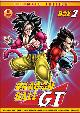 DRAGON BALL GT - BOX 2 (DVD)