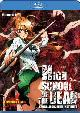 HIGH SCHOOL OF THE DEAD: VOL.1 (COMBO BLU-RAY + DVD)