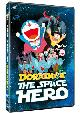 DORAEMON THE SPACE HERO (DVD)