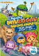 EQUIPO UMIZOOMI: HEROES ANIMALES (DVD)