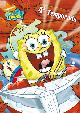 BOB ESPONJA: LA 4 TEMPORADA COMPLETA  (DVD)