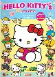 PACK HELLO KITTY. SUS MEJORES AVENTURAS (DVD)